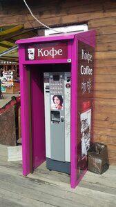 установка торговыйх автоматов никовенд
